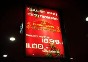 Huang Gong kinų restoranas