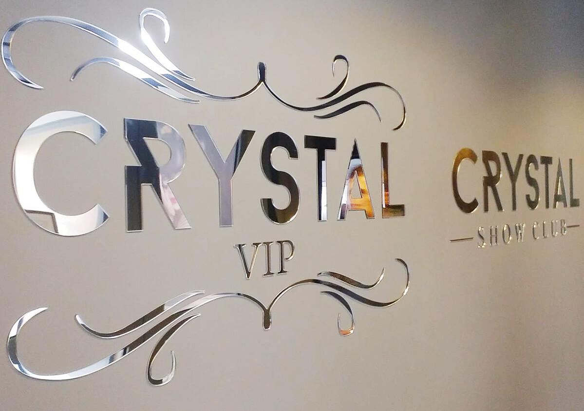 Crystal Club